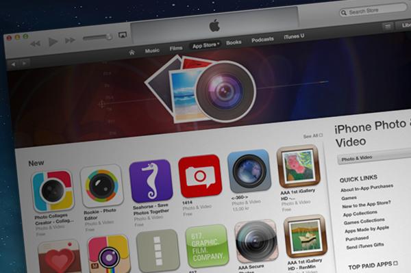 10 kamera apps til iphone find den rigtige iphone kamera app. Black Bedroom Furniture Sets. Home Design Ideas